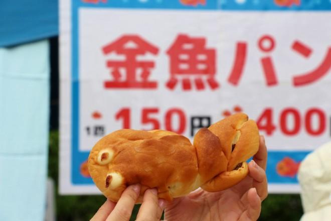 か 金魚パン