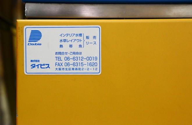7X1A3572