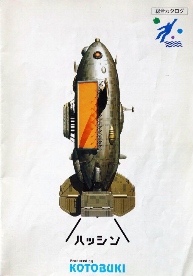 7X1A4400